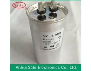Wholesales china manufacturers Air conditioner parts cbb65b sh capacitor 40/70/21