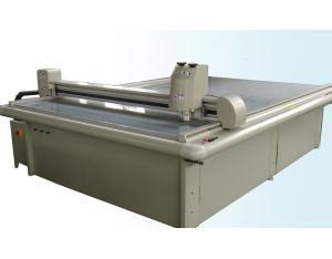 Foam packaging sample maker cutting machine