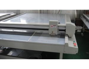 LGP cutter plotter cutting machine equipment