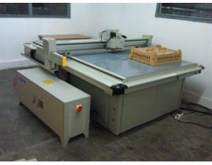 Single leather cutter plotter cutting machine
