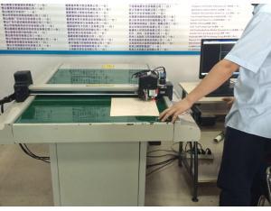 Nameplate sample maker cutting machine