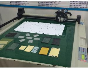 Mobile phone electronic material sample maker cutting machine