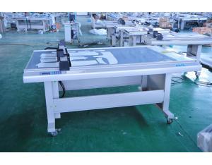 Bar code sample maker cutting machine