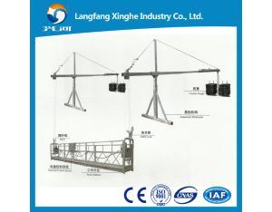 Aluminum suspended platform / gondola / window cleaning cradle in China