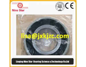 6312-2RS1/C3VL0241 Rubber seal insulated bearing