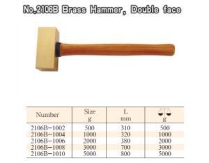2106B Brass Hammer, Double Face