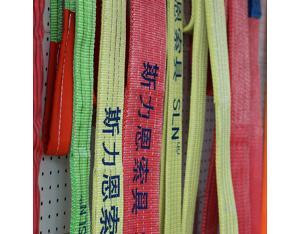 China OEM Webbing sling