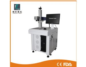China OEM cheapest fiber laser marking machine manufacturers