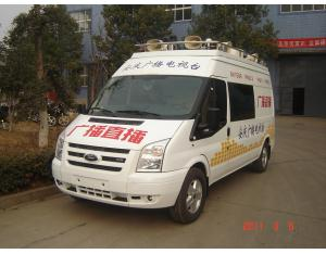 Television Broadcasting Vehicle