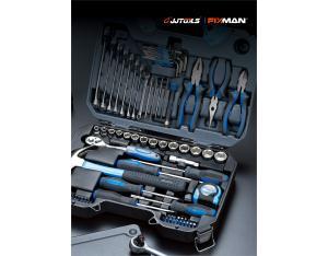 JJTOOLS Hand Tool Set
