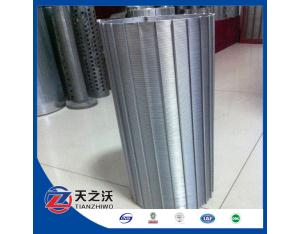 Reversed profile wire screen cylinder