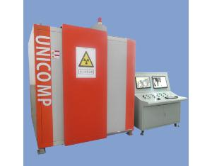 X-Ray Real Time Imaging Detection Equipment