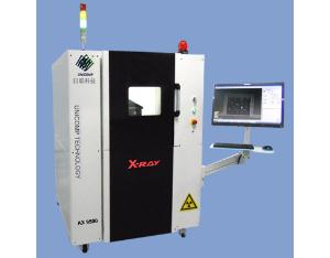 X-RAY Detection Equipment