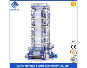 Plastic pe greenhouse film  blowing machine