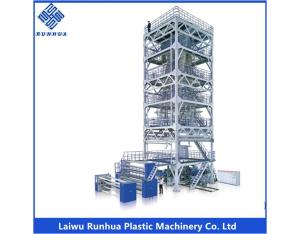 Three layer co-extruded agricultural plastic film machine