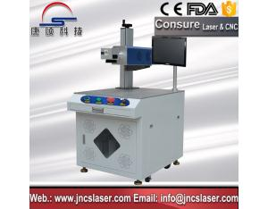 CO2 Laser Marking Machine for wood, leather, paper