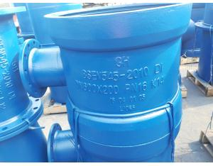 Ductile Iron Pipes fittings