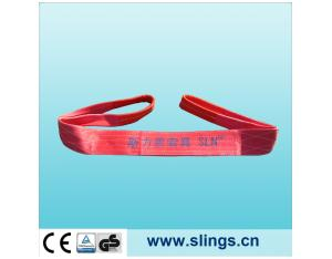 webbing sling supplier in China
