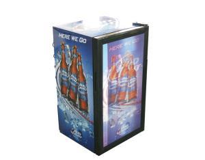 beer display freezer