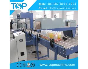 Food & beverage machine supplier film heat shrink wrapping machine for cup,bottle,bowl,coffee