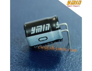 CFL Capacitor Radial Lead Aluminium Electrolytic Capacitor RoHS Compliant