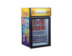 beverage display freezer