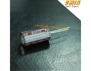 Long Operating Life Capacitor Radial Electrolytic Capacitor for Energy Efficiency Lighting Bulb