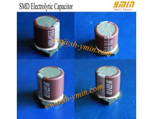 105°C 6000~8000 Hours SMD Capacitor Ymin VKO Series SMD Aluminium Electrolytic Capacitor RoHS