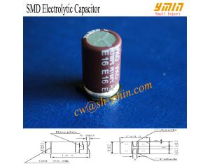 Low Current Leaking SMD Capacitor SMD Aluminium Electrolytic Capacitor for LED Ceiling Light RoHS
