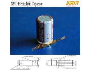 Hi-tech SMD Capacitor 220V SMD Aluminium Electrolytic Capacitor for Smart Energy Meter RoHS