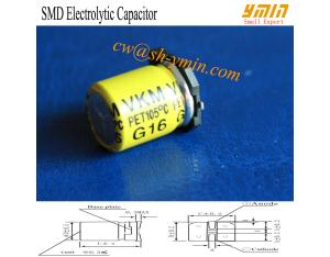 High Performance SMD Capacitor Sleeve SMD Aluminium Electrolytic Capacitor for LED Garden Light RoHS
