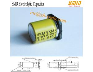 Electricity Safety SMD Capacitor LED Surface Mounted Device Aluminium Electrolytic Capacitor RoHs