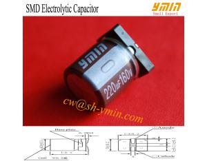 6000~8000 Hours SMD Capacitor General Purpose 105°C SMD Aluminium Electrolytic Capacitor RoHs
