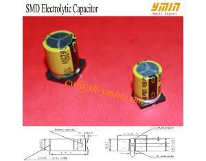 1.0uF~10000uF SMD Capacitor Energy Storage Sleeving SMD Aluminium Electrolytic Capacitor RoHS