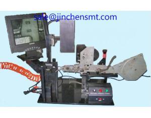 SONY SMT FEEDER calibration jigs