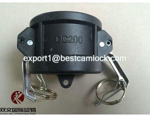 PP Cam Lock Coupling Quick Release Adapter