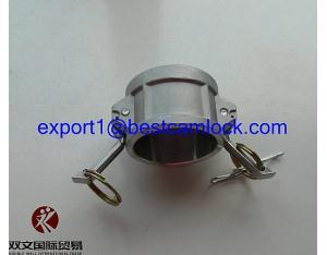 Aluminum camlock quick coupling, aluminium camlock coupling