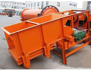 china high capacity chute feeder with low price