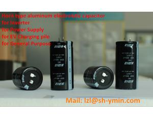 Shanghai Snap-in Horn Type Aluminum electrolytic capacitor super high voltage below 630V