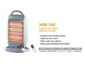 Halogen Heater-NSB-160(4)