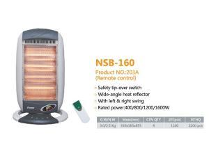 Halogen Heater-NSB-160(2)