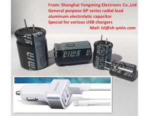 YMIN best selling: GP radial lead aluminum electrolytic capacitors for car mobile USB chargers