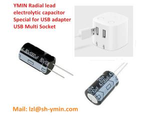 How does fast charge power supply achieve low power consumption radial lead capacitor