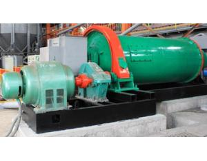 mineral grinding machine energy-saving  ball mill for gold  /high efficiency ball mill with low pric