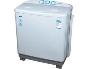 8.0KG Washing-machine-XPB80-568S