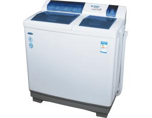 13.0KG Washing-machine-XPB130-2009S