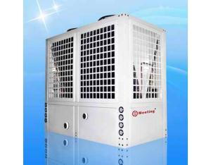 Air Source Heat Pump (MD200D)