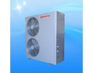 Air Source Heat Pump MD50D