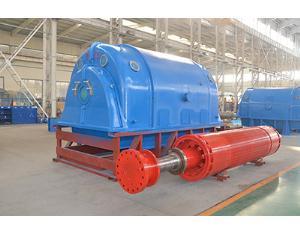 General Instruction of turbo-generator