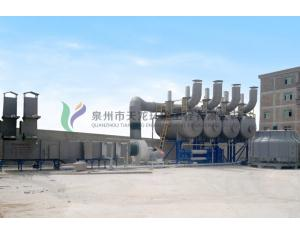 Organic Solvents Recovery Units